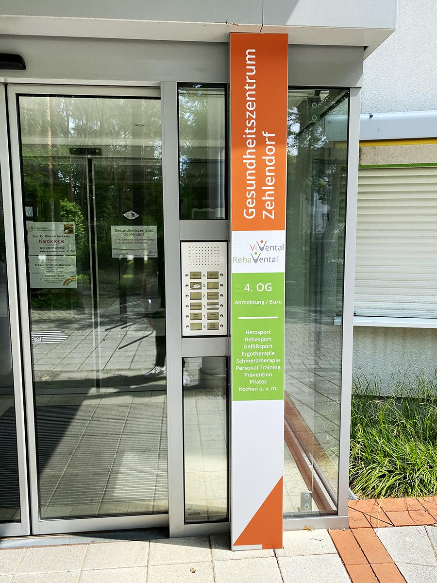 Eingangsbereich des Gesundheitszentrum Zehlendorf